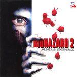 BIOHAZARD 2 ORIGINAL SOUNDTRACK album cover