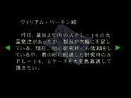 RE264JP EX Umbrella Memo 02