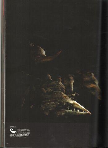 File:Art of Arts - scan 56.jpg