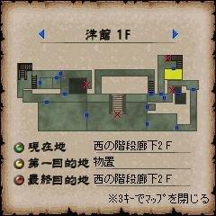 File:BIOHAZARD THE OPERATIONS map.jpg