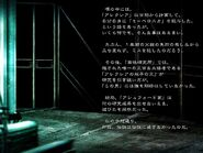 Wesker's Report II - Japanese Report 3 - Page 02