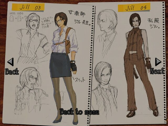 File:Jill Costume Concepts 2.jpg