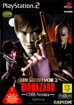 Biohazard-GunSurvivor2-frontjp