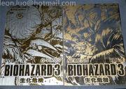 BIOHAZARD 3 LAST ESCAPE VOL.5 - special editions