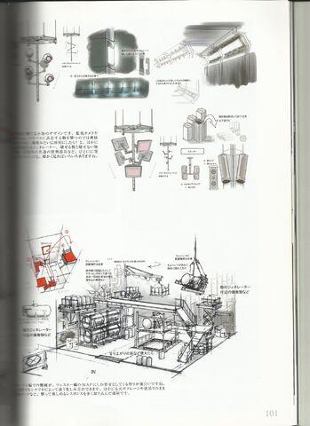 File:Art of Arts - scan 96.jpg