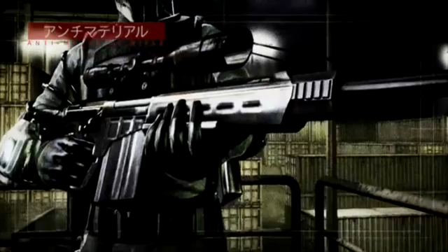 File:Anti rifle 1.png