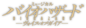 File:Biohazard musical voice of gaia top logo.png