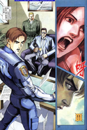 BIOHAZARD 3 Supplemental Edition VOL.8+VOL.9 - page 29