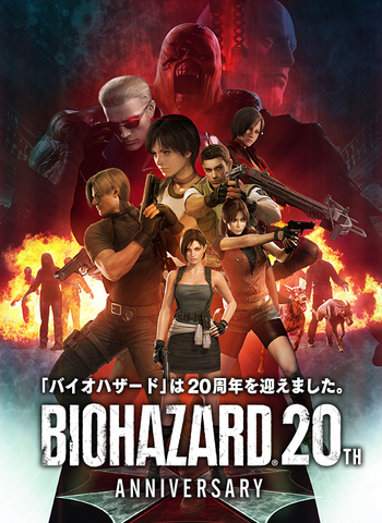 File:20th Anniversary Poster Chris Jill Claire Rebecca Wesker Nemesis Umbrella.png