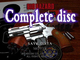 File:Biohazard Complete - Title.png