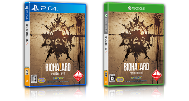 File:Biohazard 7 game covers.png