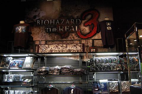 File:BIOHAZARD THE REAL 3 giftshop 1.jpg