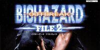Resident Evil Outbreak File 2/gallery