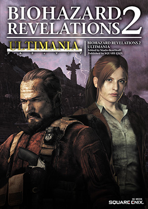 File:Biohazard Revelations 2 Ultimania-Front.jpg