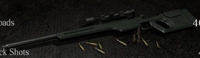 File:Sniper Rifle icon.jpg