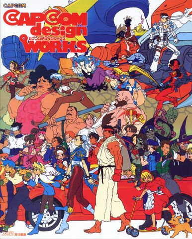 File:CAPCOM design WORKS art book - Front Cover.jpg