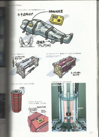 File:Art of Arts - scan 100.jpg