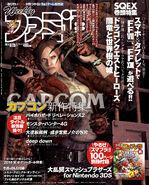 Rev 2 mag cover