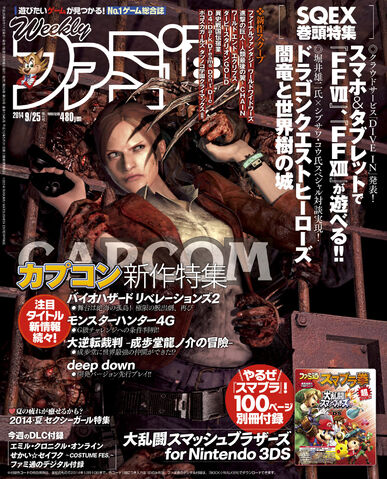 File:Rev 2 mag cover.jpg