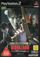 Gun Survivor 2 cover