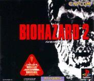 Bio2 PS