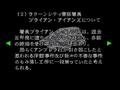 Thumbnail for version as of 05:31, November 29, 2014
