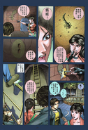 BIOHAZARD CODE Veronica VOL.6 - page 22
