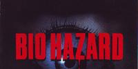 BIO HAZARD ~Makoba Village Tragedy~ SOUND DRAMA