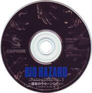 Drama-jpn-fate3-disc