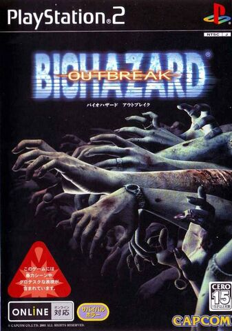 File:Biohazard Outbreak cover.jpg