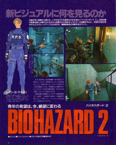 File:The PlayStation 039 Nov 1996 0066.jpg