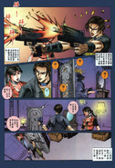 BIOHAZARD CODE Veronica VOL.6 - page 27