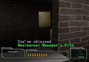 Restaurant manager's file location