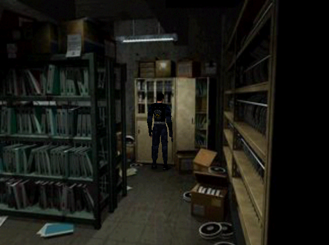 File:Re264 EX Jill's Report location.png
