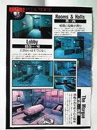BIO 1-5 - Japanese magazine 01 - 05