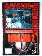 BIO 1-5 - Japanese magazine 01 - 01