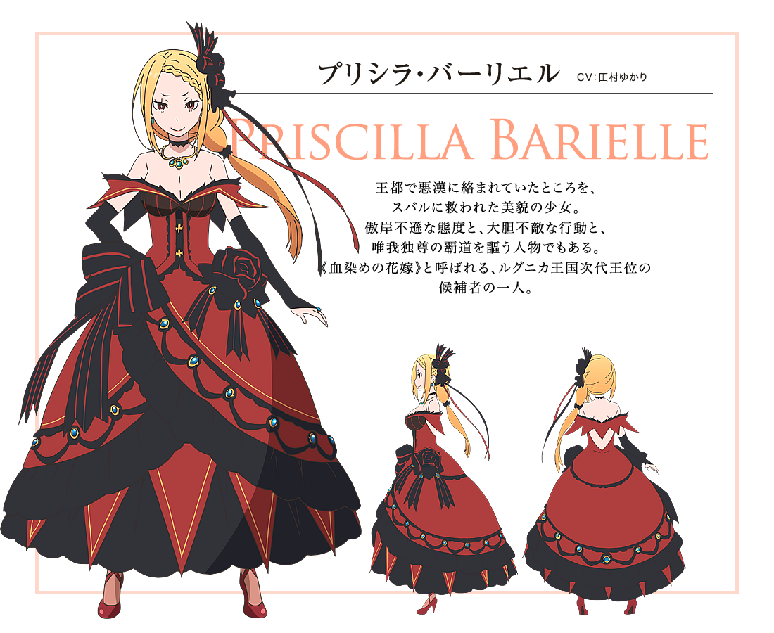 Image - Priscilla Barielle Character Art.png | Re:Zero ...