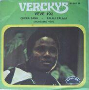 African 90867 CA (ebay)