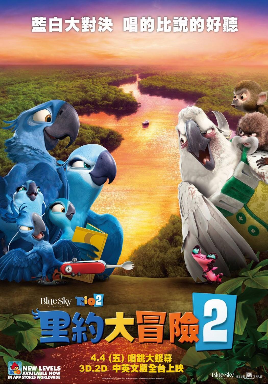 Image - Rio 2 film pos...