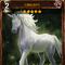 Unicorn Thumbnail