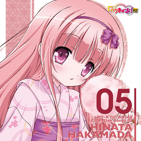 File:SS Character Songs 01 tomoka cover.jpg