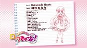 Hinata Hakamada's info sheet (Season 1)