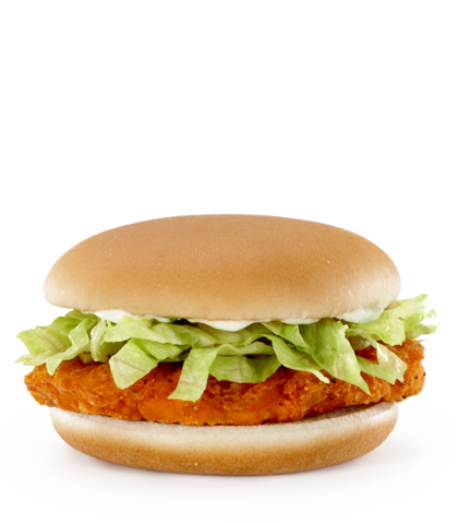 File:Mcdonalds-Hot-n-Spicy-McChicken.png
