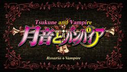 Rosario + Vampire Episode 13 Title Card