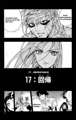 File:Rosario + Vampire Manga Chapter 017.jpg