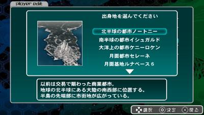 RTT2 translation screen3
