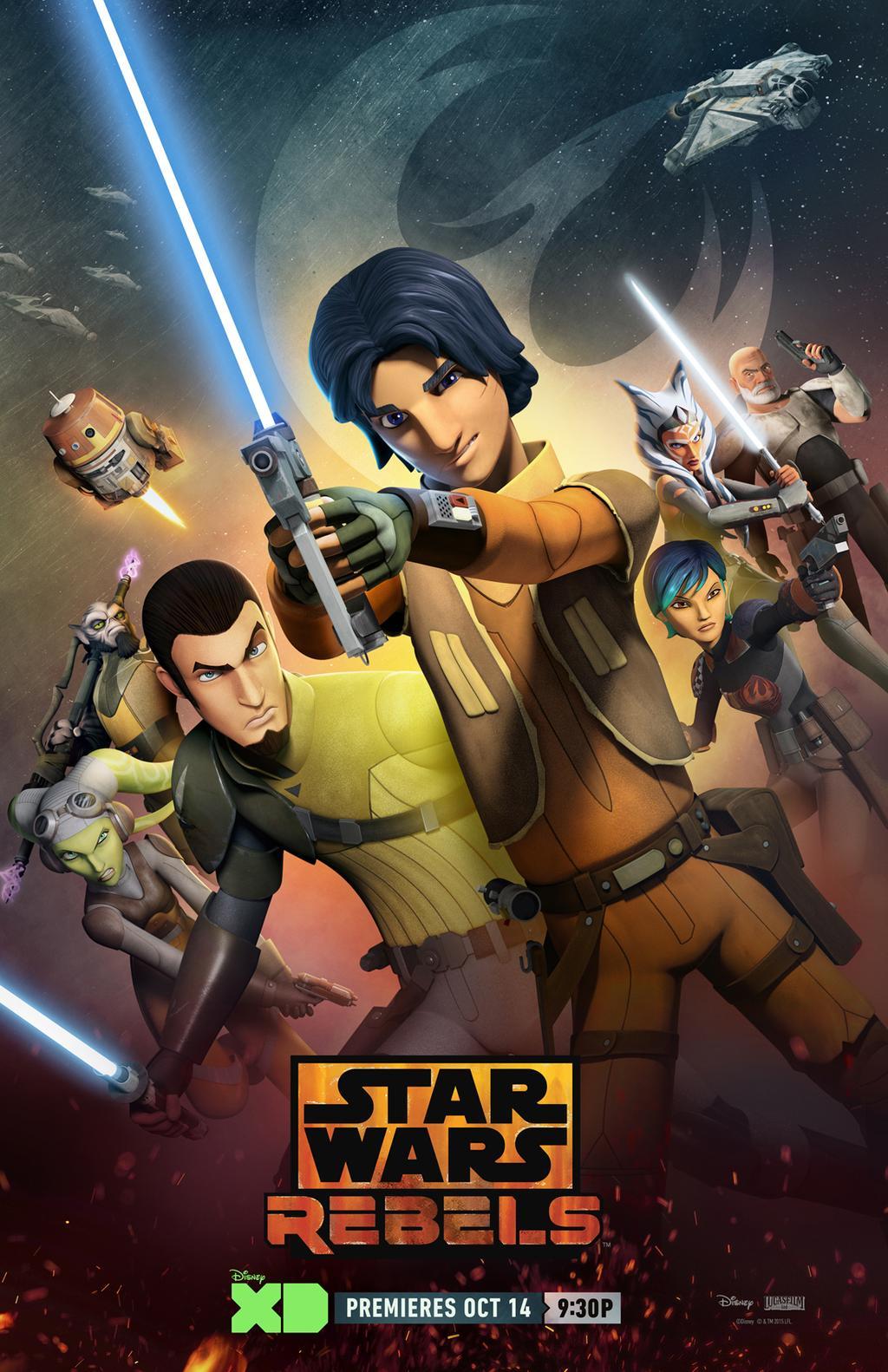 звёздные войны повстанцы 5 серия 1 сезон