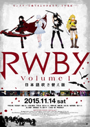 Rwby vol1 japan artwork