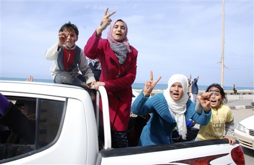 File:LibyaProtest06.jpg