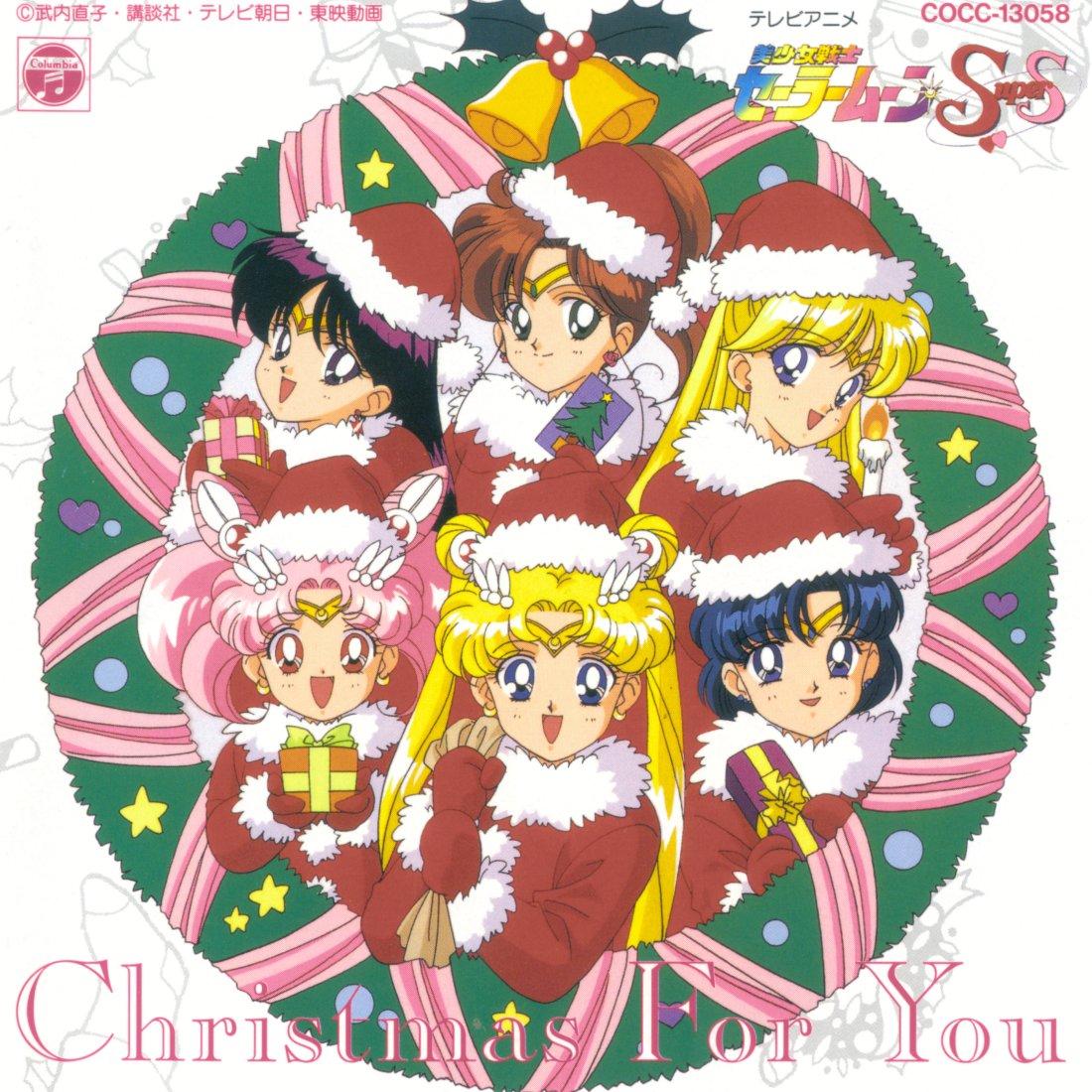 Sailor Moon SuperS Christmas For You